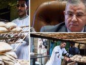 الشعبة العامة للمخابز: منظومة الخبز الجديدة تحترم المواطن