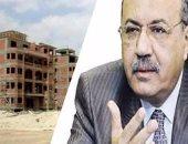إقالة رئيس شركة المقاولات المصرية مختار إبراهيم بعد 45 يوما من تعيينه