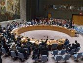اليوم..الدول الكبرى تجتمع فى باريس وتحذر ترامب بشأن السلام فى الشرق الأوسط