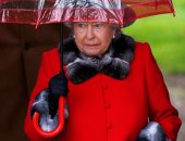ملكة بريطانيا تفتتح مقر المركز الوطنى للأمن الالكترونى بلندن