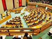 42 الفا من الشباب بهولندا يقدمون عريضة إلى البرلمان لتجريم الدعارة بالبلاد