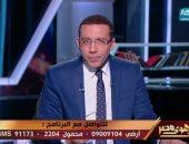 بالفيديو.. خالد صلاح يطرح أخطر الأسئلة حول الدولار: متى تستقر الأسعار وتنتهى الأزمة؟
