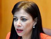 الوقائع المصرية تنشر قرار وزيرة الاستثمار السابقة بمعالجة آثار تحرير سعر الصرف