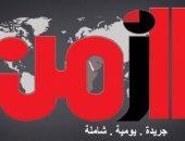محكمة استئناف عمانية تلغى أمرا بإغلاق صحيفة وتخفض أحكاما بالسجن