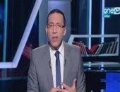 """بالفيديو.. خالد صلاح: ملف الدواء """"شديد الخطورة"""" ولابد من حل غير زيادة الأسعار"""
