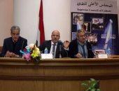 """مثقفون: كتاب """"شبرا.. إسكندرية صغيرة فى القاهرة"""" صرخة للحفاظ على مصر"""