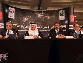 كرة السلة يعلن جدول مباريات الفراعنة بالبطولة العربية للمنتخبات