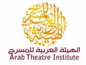 الجزائر تستعد لاستقبال مفاجآت الدورة التاسعة لمهرجان المسرح العربى