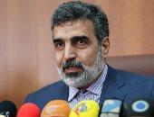 طهران تتحدى العالم.. الطاقة الذرية الإيرانية تعلن اختبار نووى قريب