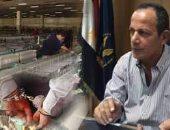 """""""الأموال العامة"""" بطنطا تشكل لجنة لفحص مستندات استيلاء جمعية على 25 ألف فدان"""