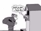 """""""بابا نويل"""" يبحث عن الدولار .. فى كاريكاتير ساخر لـ""""اليوم السابع"""""""