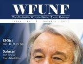 مجلة وفونف تخصص 3 صفحات لرصد مشروعات المثقفين الأدبية فى الوطن العربى