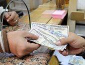 أسعار العملات اليوم الأربعاء 21-10-2020 أمام الجنيه المصرى