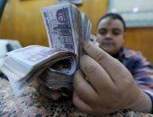 تباين أسعار العملات اليوم الاثنين 19-10-2020 أمام الجنيه المصرى