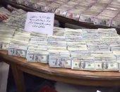 ضبط مسئول بتموين الجيزة لاستيلائه على مليون جنيه رشوة من المواطنين