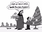 """شجرة عيد الميلاد """"قرنيط"""" فى كاريكاتير ساخر لـ""""اليوم السابع"""""""