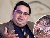 خبراء اقتصاد: تفاؤل بمستقبل الاقتصاد المصرى بعد تقرير صندوق النقد