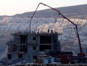 الاتحاد الأوروبى يدعو إسرائيل لعدم بناء مستوطنات جديدة بالأراضى الفلسطينية