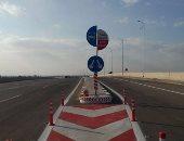 هيئة الطرق تنهى تنفيذ سفاجا ـ مرسى علم بتكلفة 1.5 مليار جنيه فبراير المقبل
