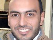 """حزب """"الدستورى الحر"""" يطالب التجار بتخفيض هامش الربح بمناسبة شهر رمضان"""