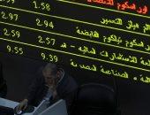 2.4 مليار جنيه صافى مشتريات الأجانب بالبورصة المصرية منذ بداية العام