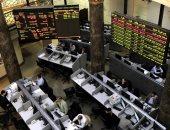 """البورصة المصرية تلغى عمليات على سهم """"سبيد ميديكال"""" بسبب التلاعب"""