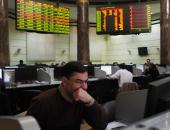 أخبار البورصة المصرية اليوم الخميس 22-3-2018