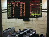 تعرف على ترتيب أعلى 10 شركات تداولا بالبورصة المصرية الأسبوع الماضى