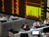 أخبار البورصة المصرية اليوم الأربعاء 17-1-2018
