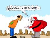 """""""يا عم خد تاكسى إنت فقير"""".. بابا نويل يستقبل 2017 بكاريكاتير اليوم السابع"""