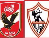 مباراة القمة.. 10 مواجهات بين كلاسيكو الرياضة المصرية خلال ديسمبر.. الأحمر يتفوق