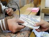 أسعار العملات اليوم الأربعاء 26-2-2020 أمام الجنيه المصرى