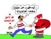 """بابا نويل """"أهلاوى"""" فى كاريكاتير ساخر باليوم السابع"""