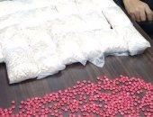 مباحث سكة حديد أسوان تضبط عاطلا يروج 2000 قرص مخدر