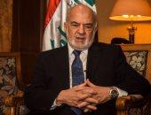 وزير خارجية العراق: نتطلع لمزيد من التعاون مع مصر لمواجهة الإرهاب