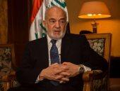 وزير خارجية روسيا يدعو نظيره العراقى للمشاركة فى مؤتمر سوتشى للحوار السورى