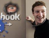 """هجوم على """"فيس بوك"""" بسبب تقاعسه عن حذف صور جنسية للأطفال"""
