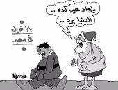 """""""المصريين قلّبوا بابا نويل"""" فى كاريكاتير ساخر لليوم السابع"""