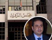 زوجة وائل شلبى تتقدم بطلب لإلغاء قرار منعهم من التصرف فى الأموال