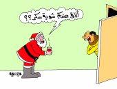 """""""بابا نويل فى مصر.. يتسول السكر"""" فى كاريكاتير ساخر باليوم السابع"""