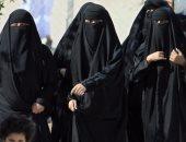 لأول مرة.. السعودية تسمح للنساء بالمشاركة فى الاحتفال بعيد المملكة الوطنى