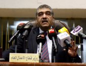 وزير قطاع الأعمال يوجه شركة غزل المحلة بتحسين نظم التكاليف والتسويق والبيع