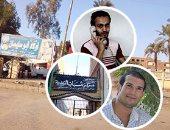 القبض على اثنين من المتهمين بإرتكاب مذبحة قرية الزيدية بأوسيم