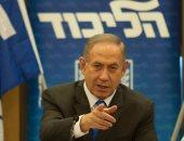 نتنياهو: يجب إلغاء اتفاق أمريكا النووى مع إيران