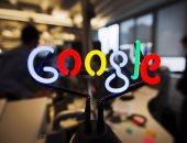 بالخطوات.. كيف تحذف كل ما يعرفه عنك جوجل؟