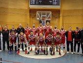 اتحاد كرة السلة يدعو الجماهير لمؤازرة الفراعنة بنهائى البطولة العربية