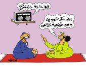 سعادة المصريين بعد توافر السكر بمنافذ التموين.. فى كاريكاتير اليوم السابع