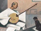 جوجل يحتفل بالذكرى 104 لميلاد الفنان التشكيلى حسين بيكار