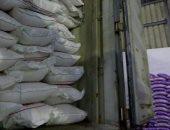 ضبط 127 طن أرز وتحرير 255 قضية تموينية فى حملة بالدقهلية