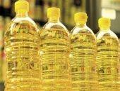 8 % زيادة فى واردات مصر من الزيت خلال الـ9 أشهر الأولى من 2018